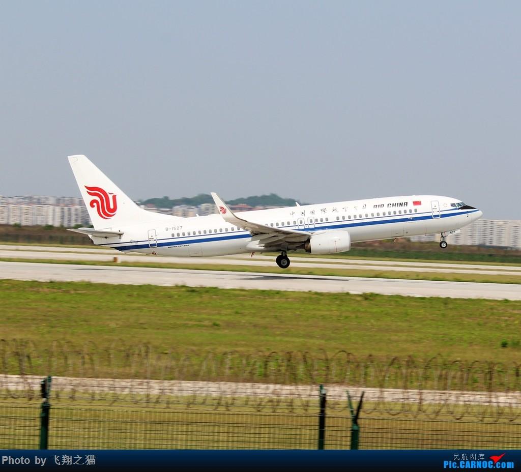 Re:[原创]CKG拍机(2018首战3跑,不为好货,只求过瘾) BOEING 737-800 B-1527 重庆江北国际机场