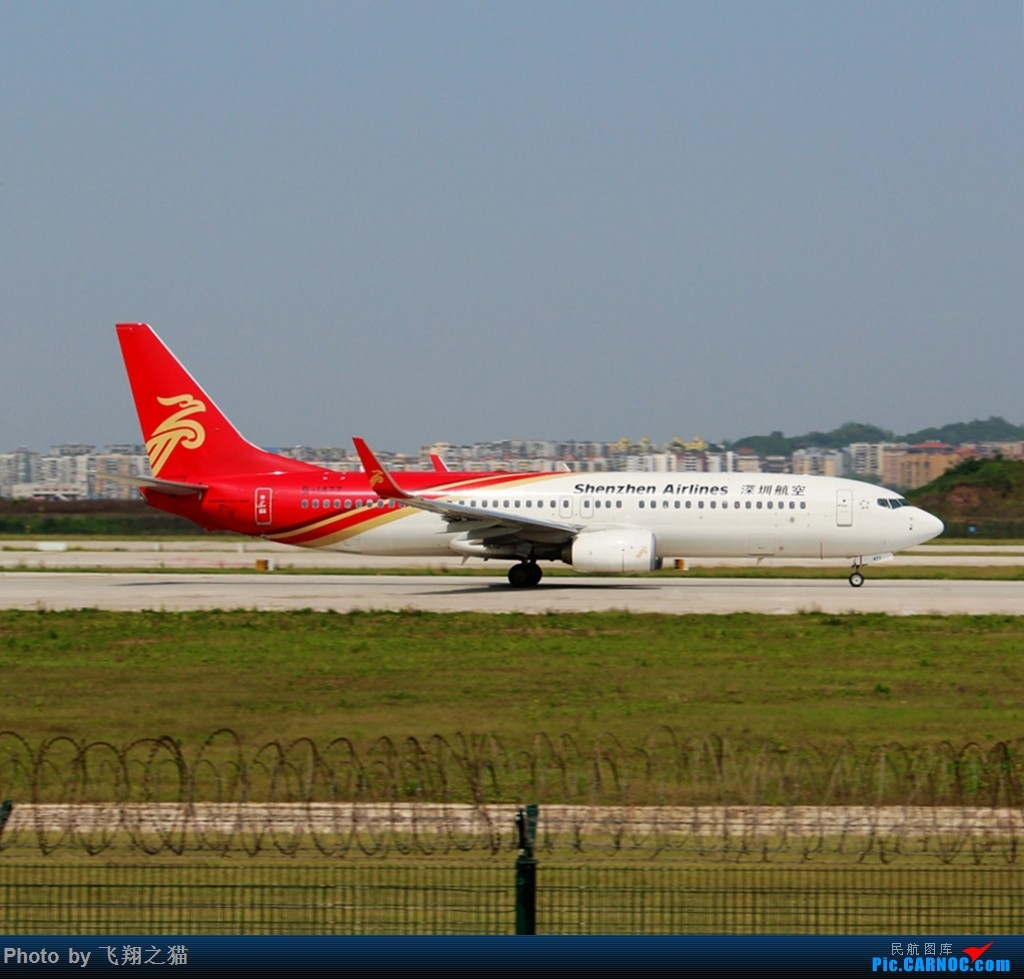 Re:[原创]CKG拍机(2018首战3跑,不为好货,只求过瘾) BOEING 737-800 B-1477 重庆江北国际机场