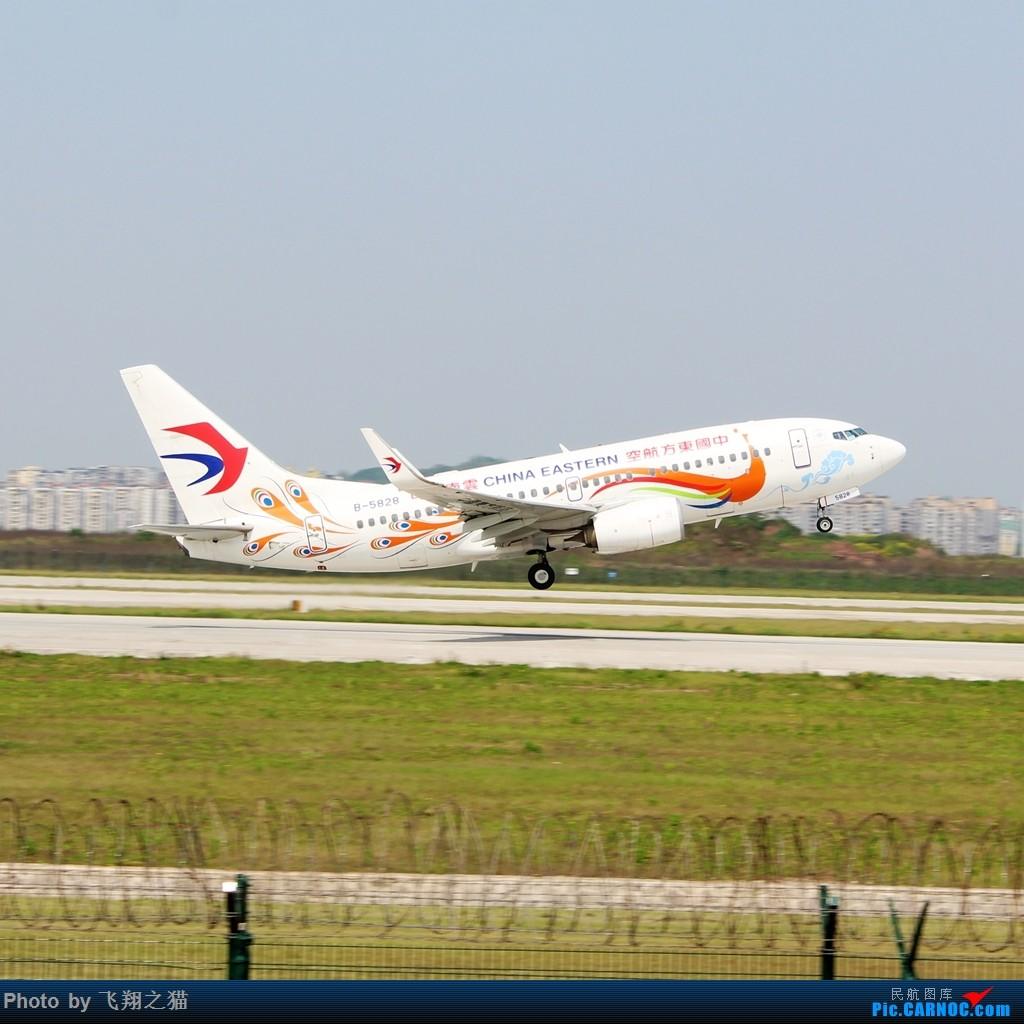 Re:[原创]CKG拍机(2018首战3跑,不为好货,只求过瘾) BOEING 737-700 B-5828 重庆江北国际机场
