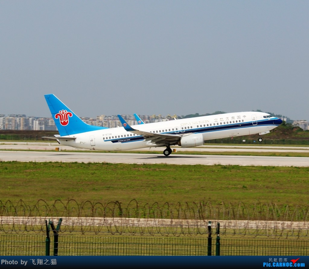 Re:[原创]CKG拍机(2018首战3跑,不为好货,只求过瘾) BOEING 737-800 B-5738 重庆江北国际机场