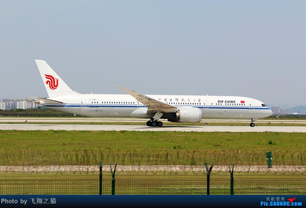 Re:[原创]CKG拍机(2018首战3跑,不为好货,只求过瘾) BOEING 787-9 B-1368 重庆江北国际机场