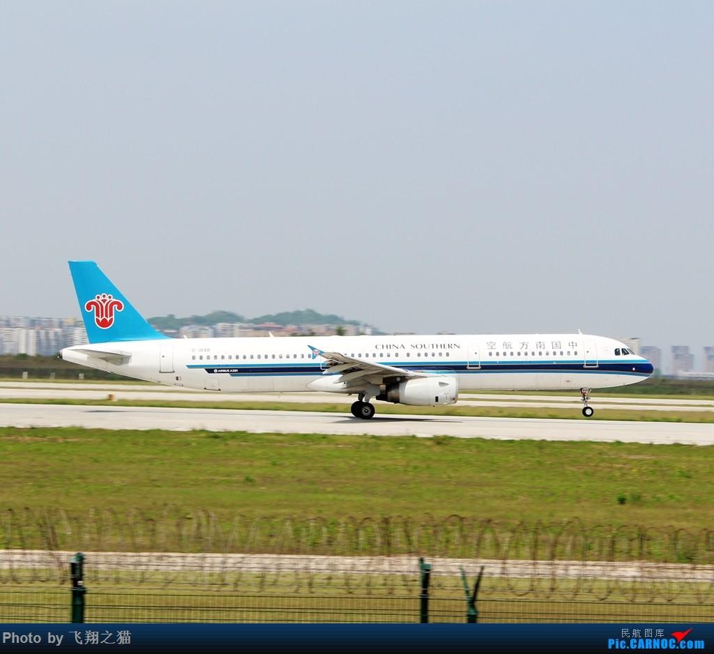 Re:[原创]CKG拍机(2018首战3跑,不为好货,只求过瘾) AIRBUS A321 B-1848 重庆江北国际机场