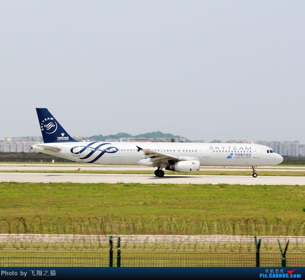 Re:[原创]CKG拍机(2018首战3跑,不为好货,只求过瘾) AIRBUS A321 B-6578 重庆江北国际机场