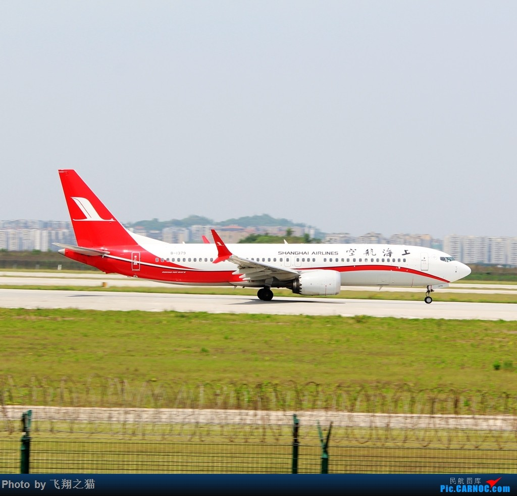 Re:[原创]CKG拍机(2018首战3跑,不为好货,只求过瘾) BOEING 737MAX-8 B-1379 重庆江北国际机场