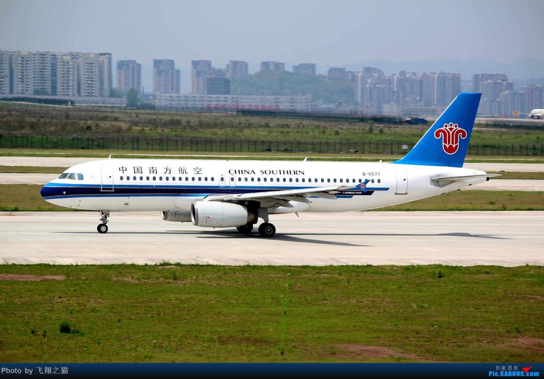 Re:[原创]CKG拍机(2018首战3跑,不为好货,只求过瘾) AIRBUS A320-200 B-6577 重庆江北国际机场