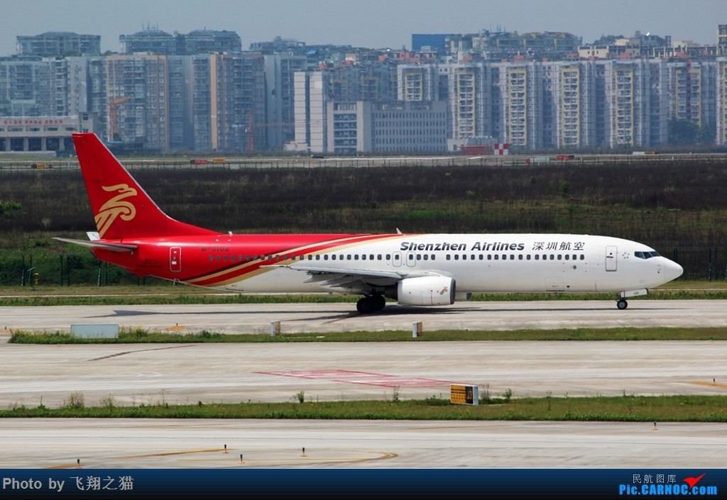 Re:[原创]CKG拍机(2018首战3跑,不为好货,只求过瘾) BOEING 737-900 B-5102 重庆江北国际机场