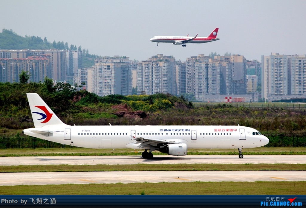 Re:[原创]CKG拍机(2018首战3跑,不为好货,只求过瘾) AIRBUS A321 B-2292 重庆江北国际机场