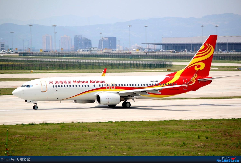 Re:[原创]CKG拍机(2018首战3跑,不为好货,只求过瘾) BOEING 737-800 B-5620 重庆江北国际机场