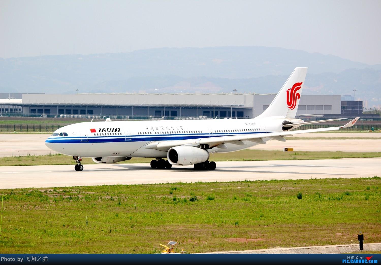 Re:[原创]CKG拍机(2018首战3跑,不为好货,只求过瘾) AIRBUS A330-200 B-6080 重庆江北国际机场