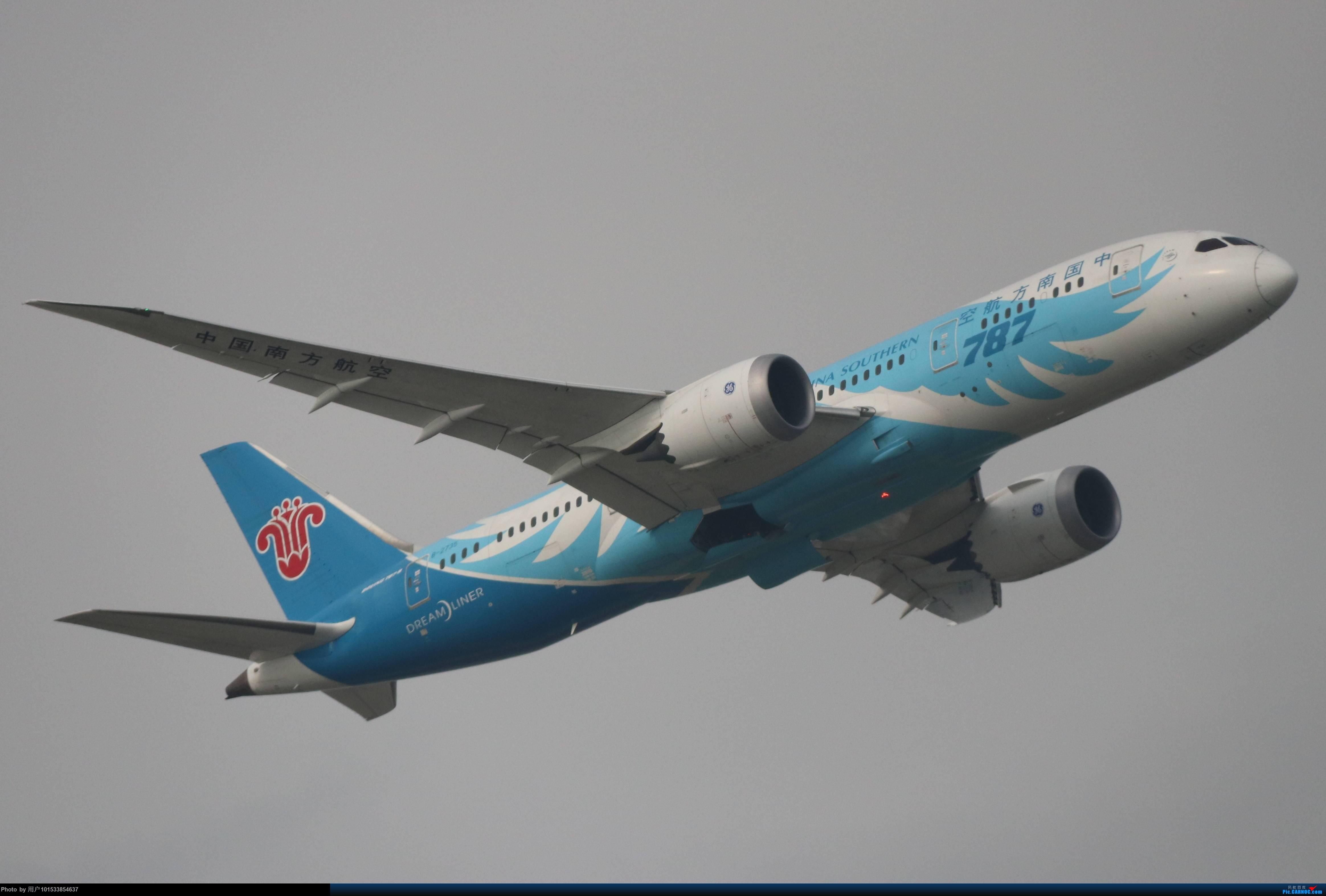 南航788虹桥机场起飞(B-2735)