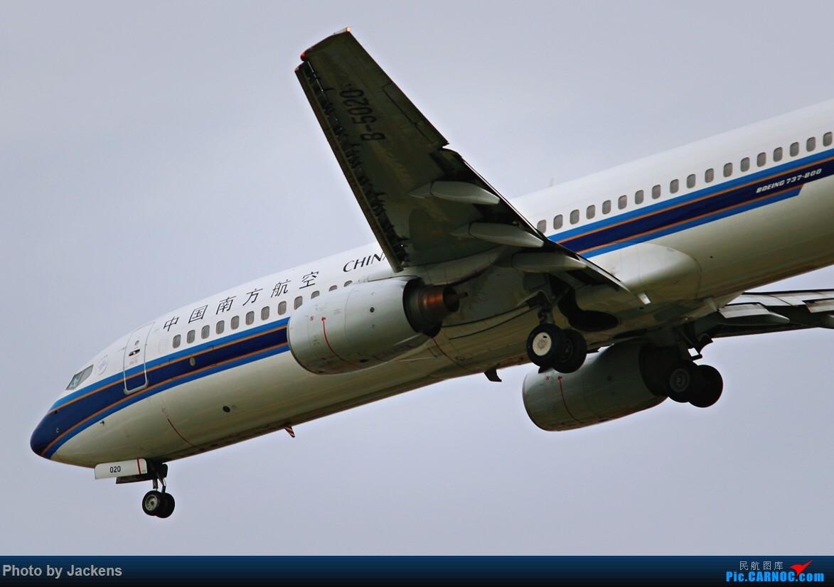 Re:[原创]久违. BOEING 737-800 B-5020 中国广州白云国际机场