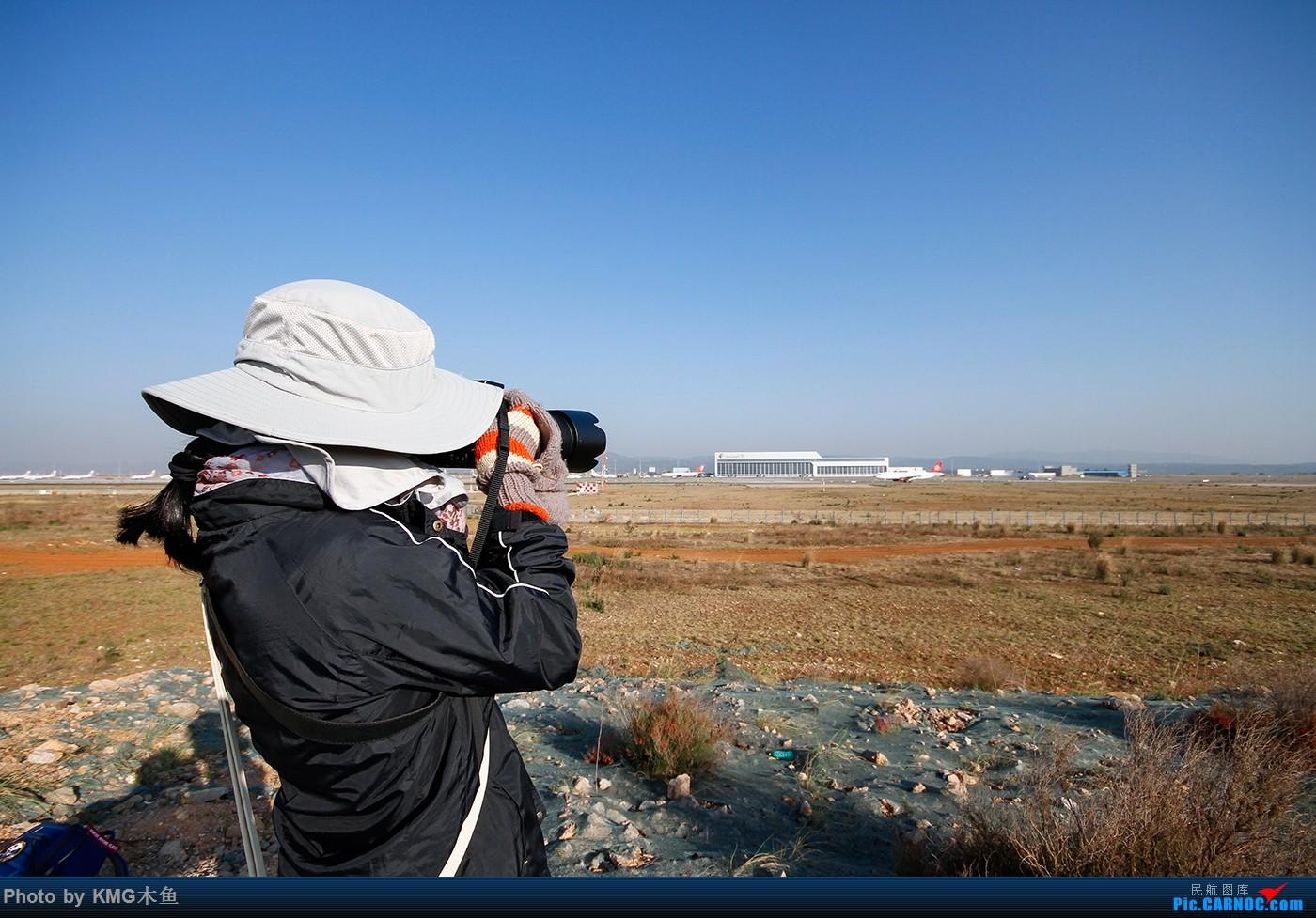Re:[原创]【昆明长水国际机场——KMG木鱼拍机】这次拍机的人好多啊