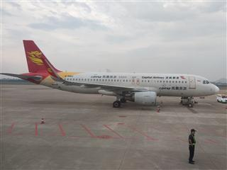一图:JD A320