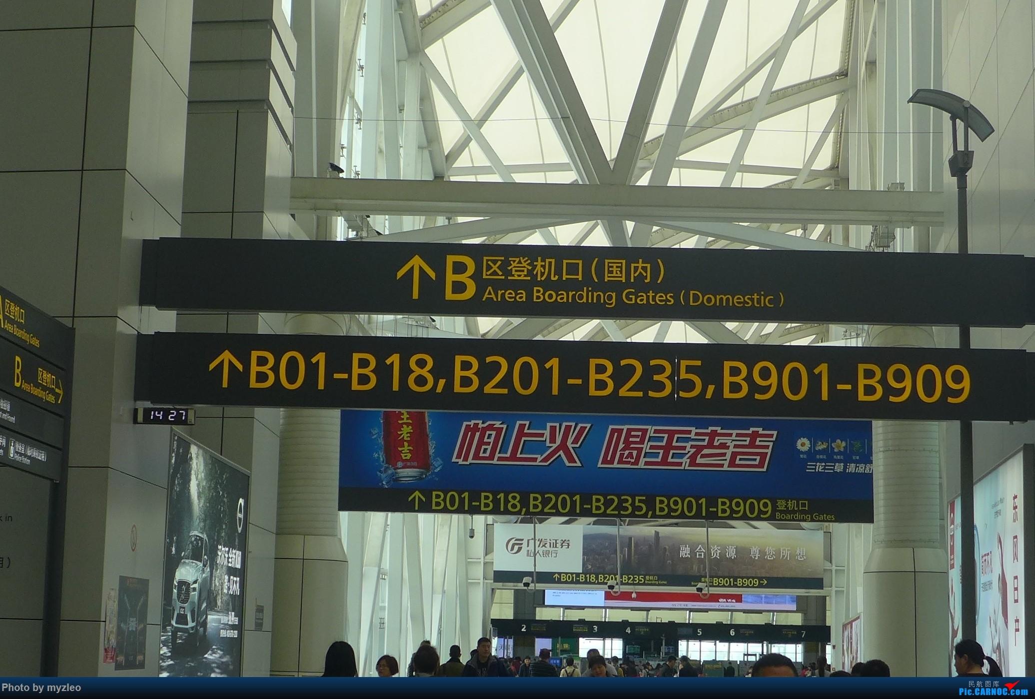 Re:【myzleo的游记1】六天五晚广州行——SHA-CAN上航商务舱初体验+广州城内+CAN-SHA南航老旧的738