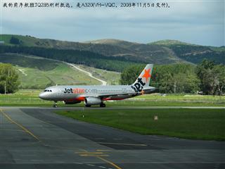 【fskjx的飞行游记☆58】忘记我自己·自驾新西兰南岛