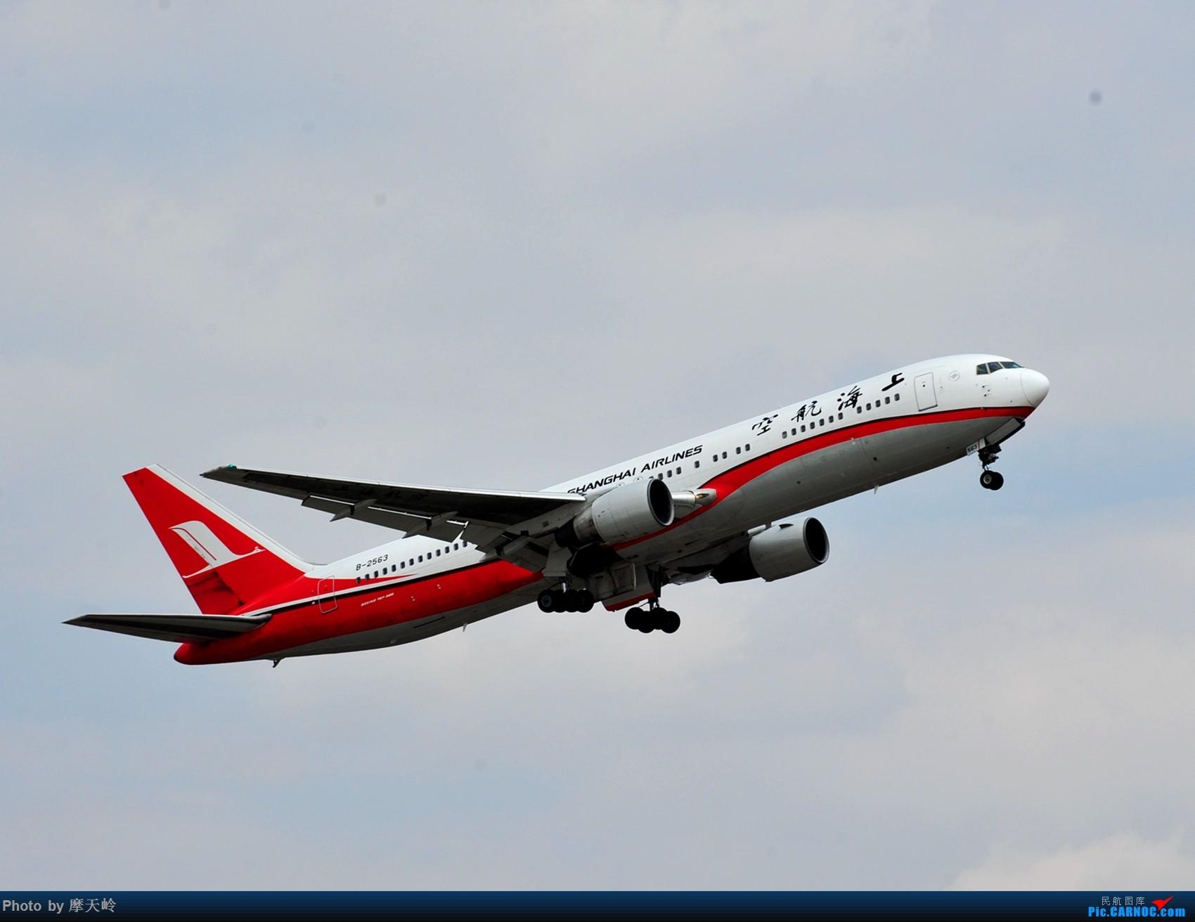[原创]长水多图 BOEING 767-300 B-2563 中国昆明长水国际机场