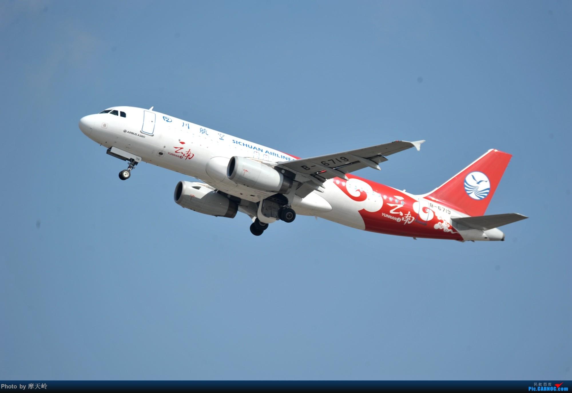 Re:[原创]长水多图 AIRBUS A320-200 B-6719 中国昆明长水国际机场
