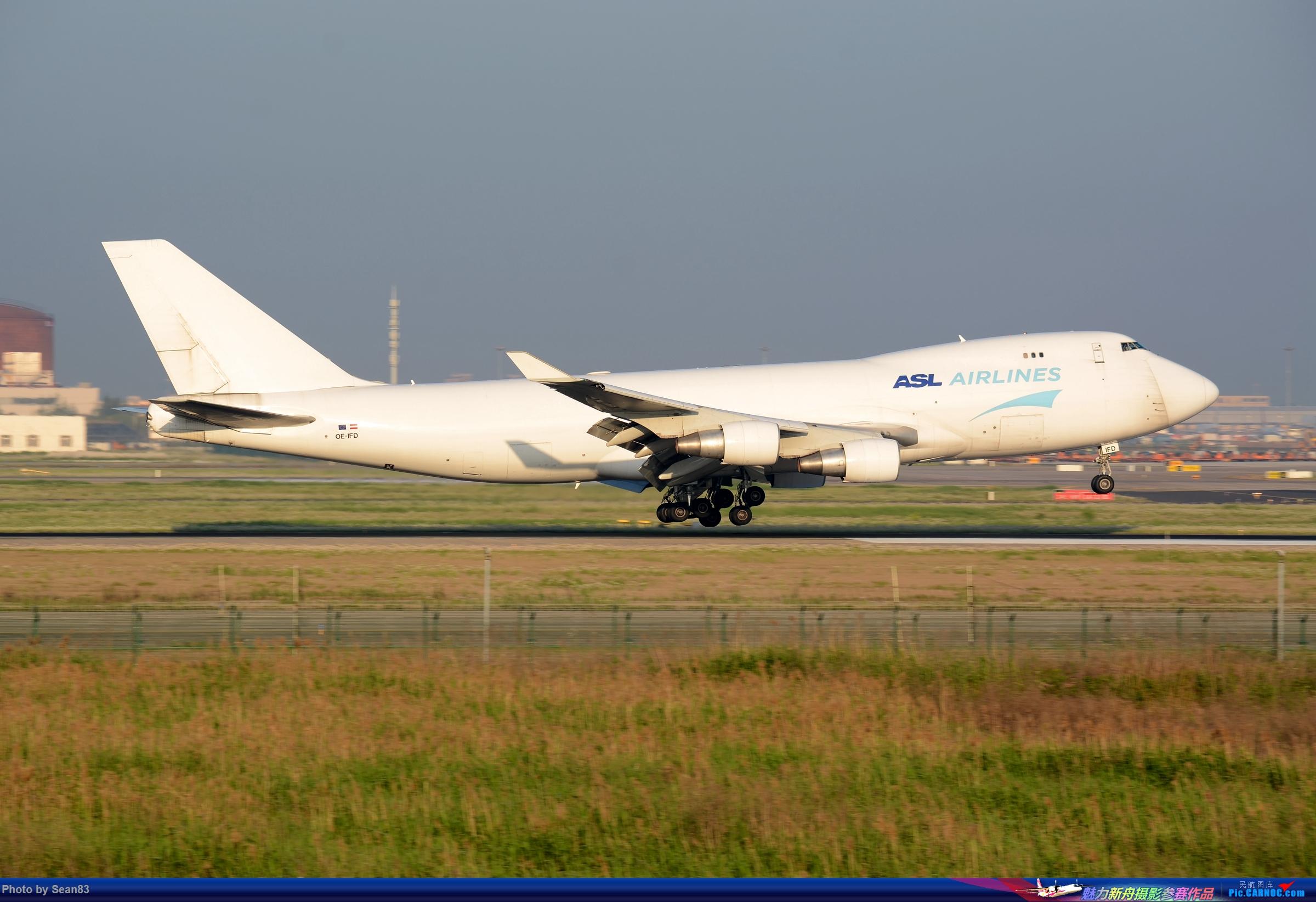 [原创](PVG)ASL BOEING 747-400 OE-IFD 中国上海浦东国际机场