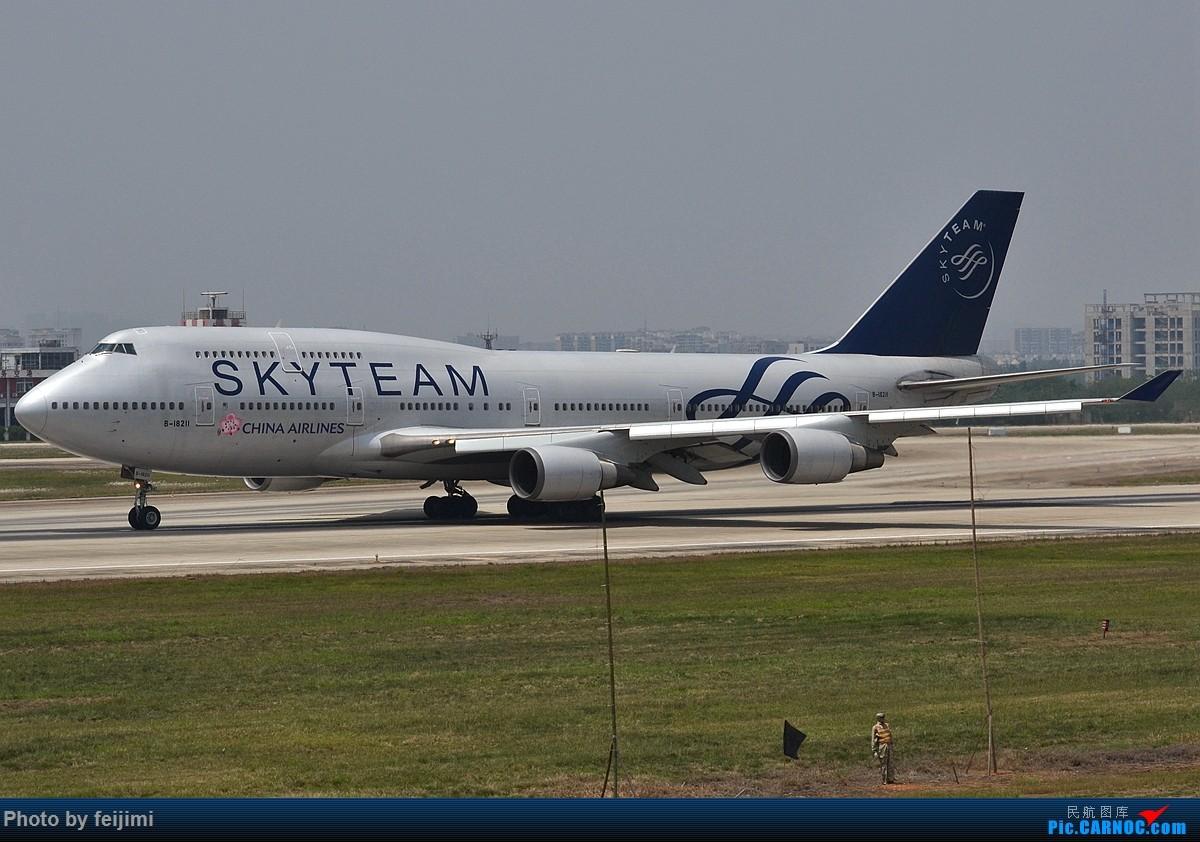 [原创]【子安&拍机】五一假期 成卢兹 说走就走的拍机之旅 BOEING 747-400 B-18211 中国成都双流国际机场