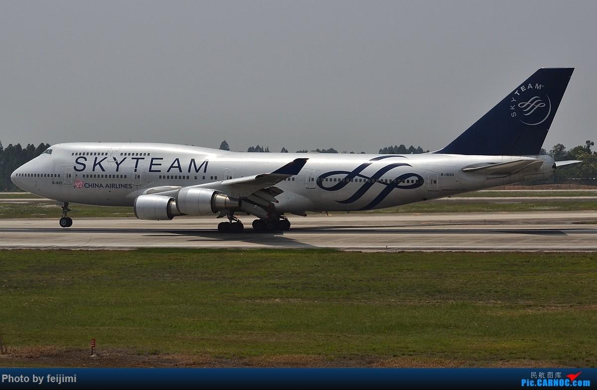 Re:[原创]【子安&拍机】五一假期 成卢兹 说走就走的拍机之旅 BOEING 747-400 B-18211 中国成都双流国际机场