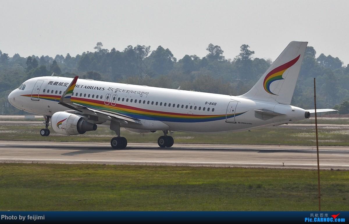 Re:[原创]【子安&拍机】五一假期 成卢兹 说走就走的拍机之旅 AIRBUS A320-200 B-8418 中国成都双流国际机场