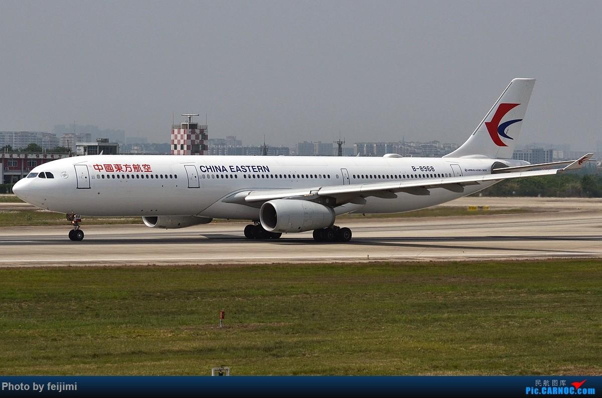 Re:[原创]【子安&拍机】五一假期 成卢兹 说走就走的拍机之旅 AIRBUS A330-300 B-8968 中国成都双流国际机场