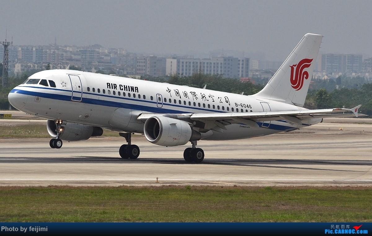 Re:[原创]【子安&拍机】五一假期 成卢兹 说走就走的拍机之旅 AIRBUS A319-100 B-6046 中国成都双流国际机场