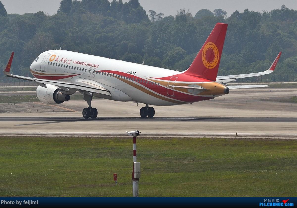 Re:[原创]【子安&拍机】五一假期 成卢兹 说走就走的拍机之旅 AIRBUS A320-200 B-8609 中国成都双流国际机场