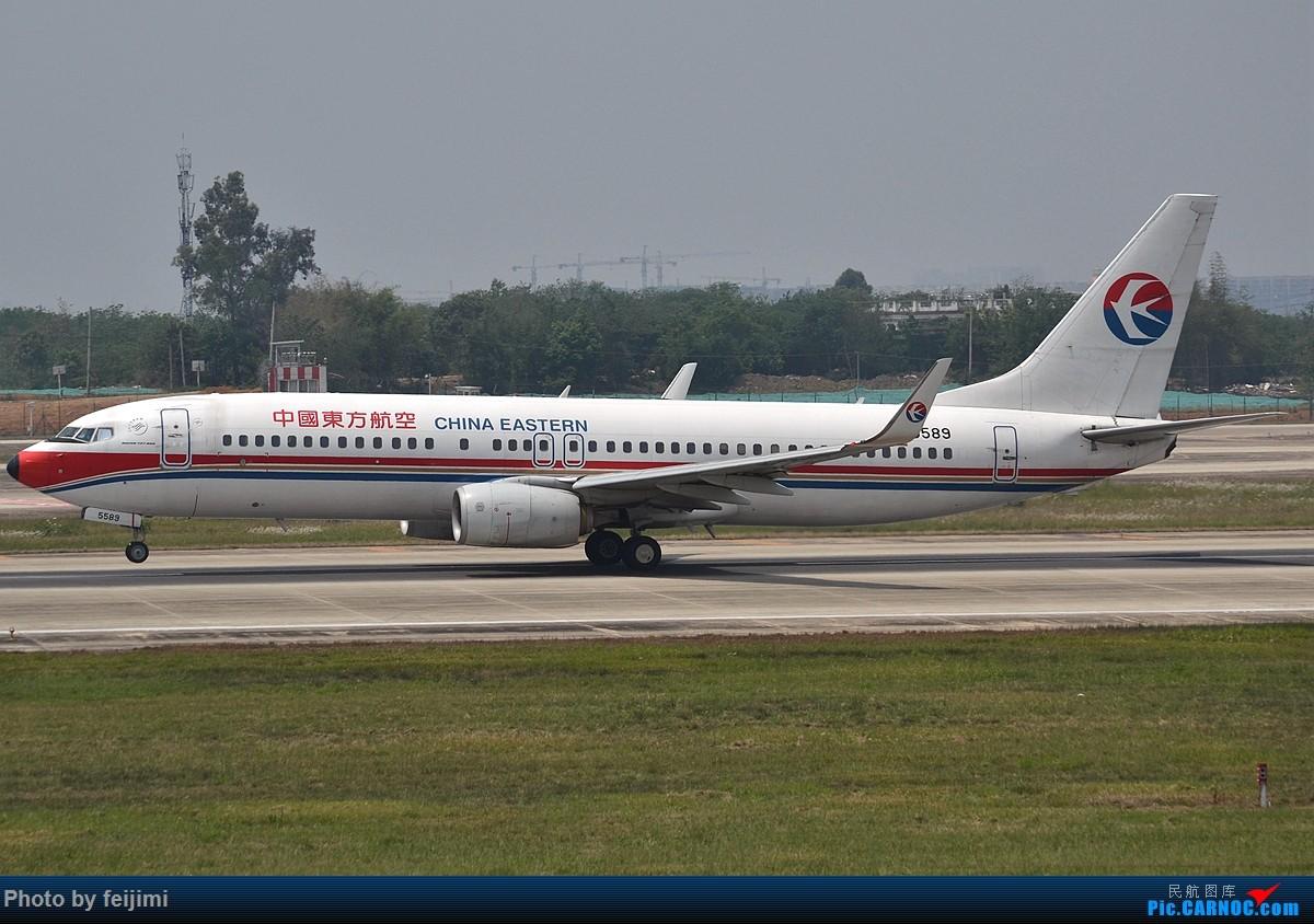 Re:[原创]【子安&拍机】五一假期 成卢兹 说走就走的拍机之旅 BOEING 737-800 B-5589 中国成都双流国际机场