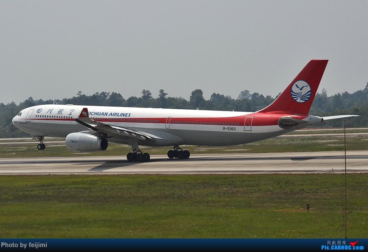 Re:[原创]【子安&拍机】五一假期 成卢兹 说走就走的拍机之旅 AIRBUS A330-300 B-5960 中国成都双流国际机场