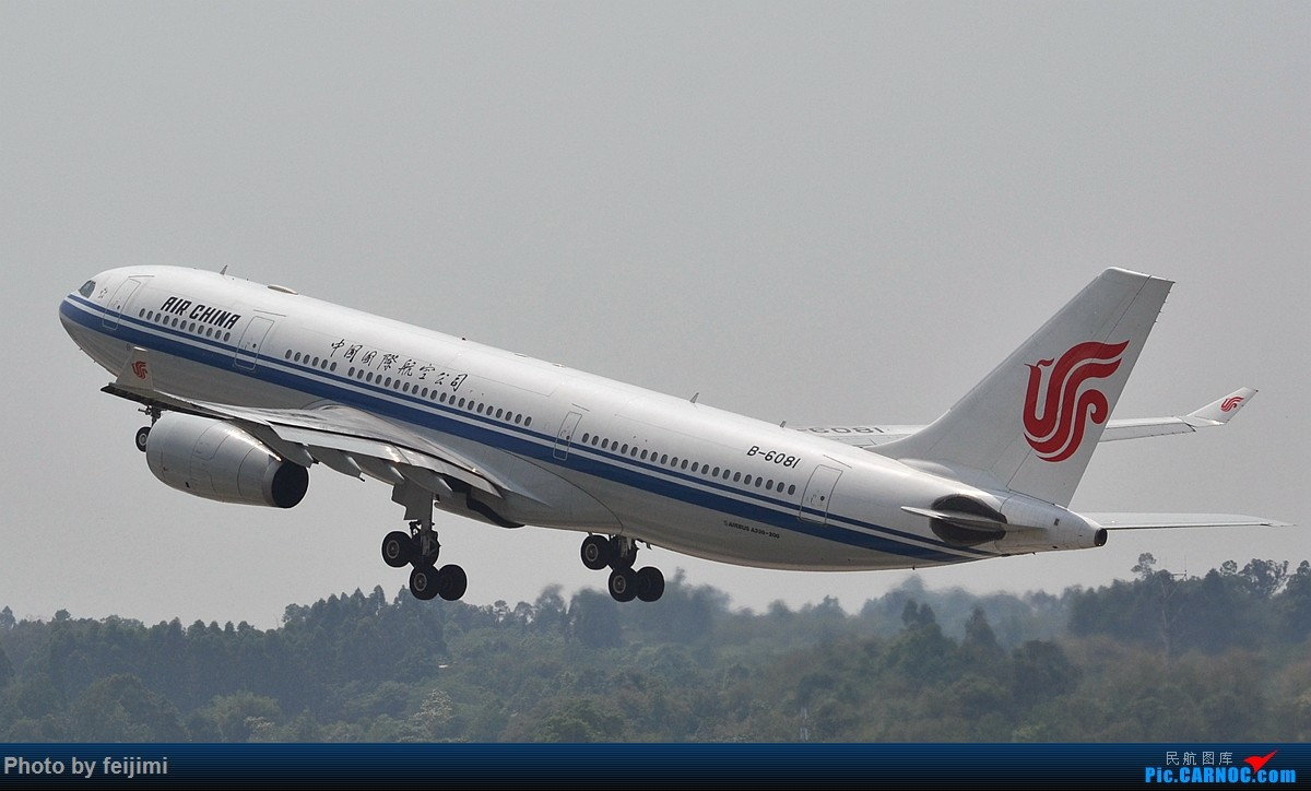 Re:[原创]【子安&拍机】五一假期 成卢兹 说走就走的拍机之旅 AIRBUS A330-200 B-6081 中国成都双流国际机场