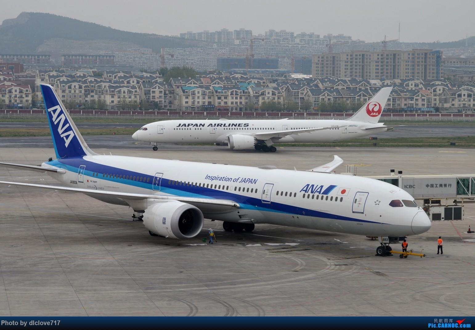 [原创]【DLC】ANA789+烂天 BOEING 787-9 JA883A 大连周水子国际机场