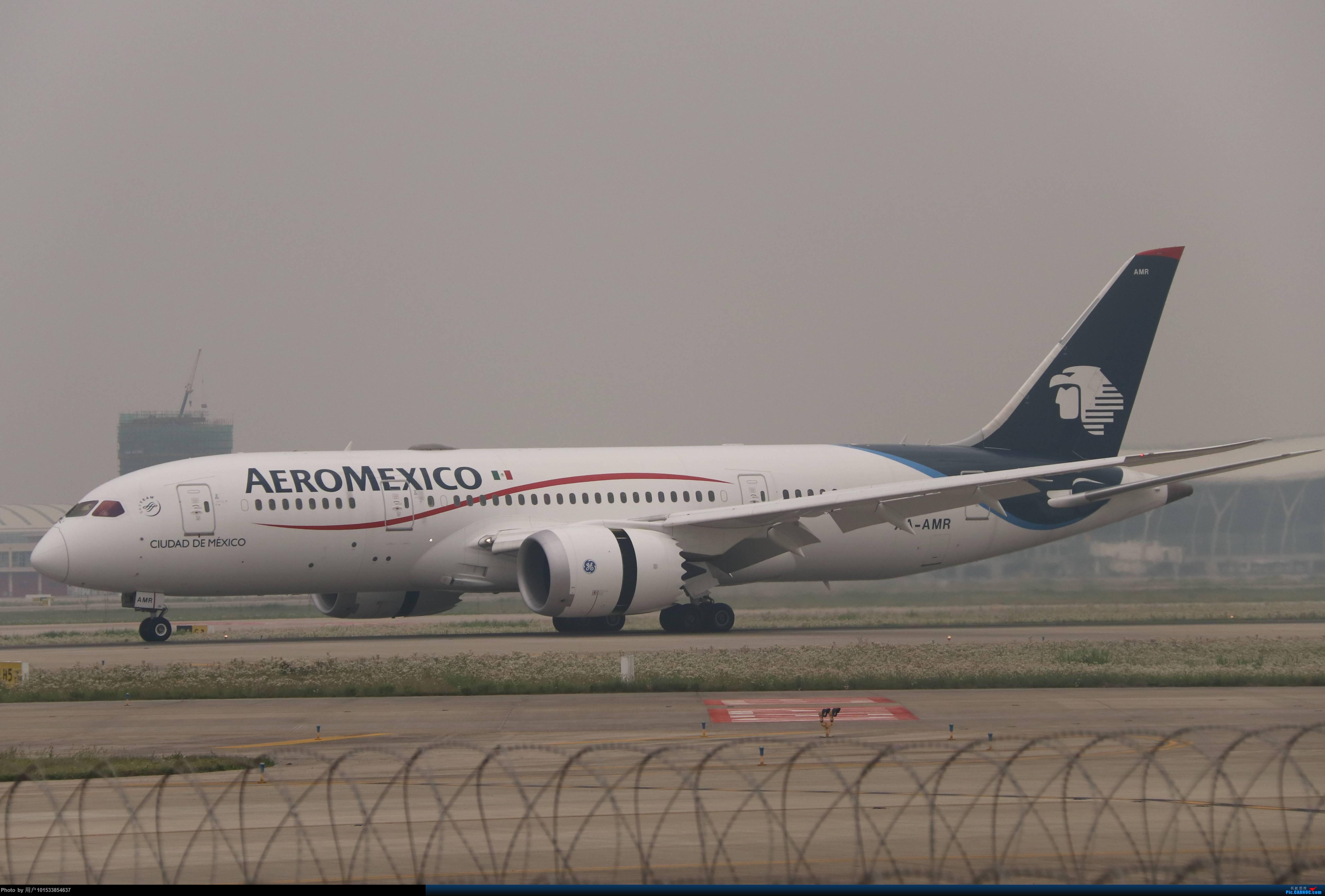 墨航787降落浦东机场(XA-AMR)