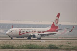 福州航空738降落浦东机场(B-5503)