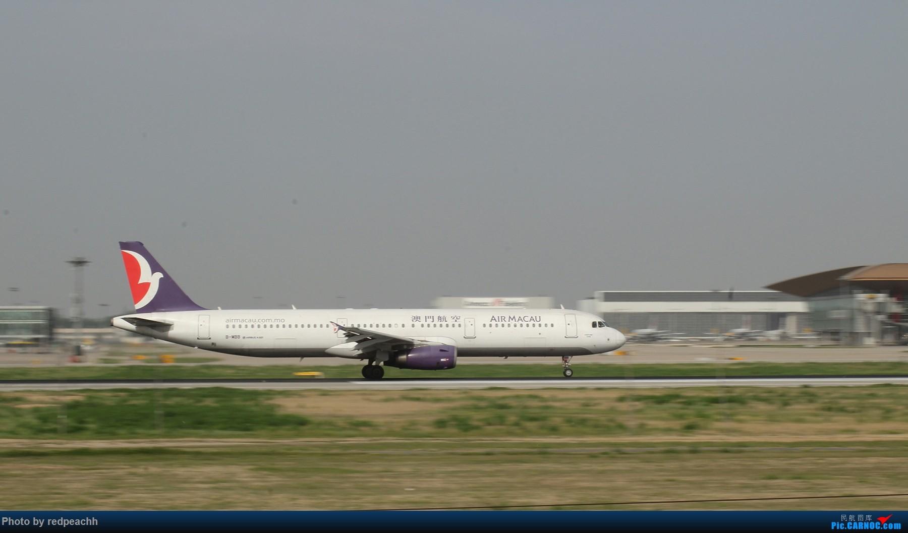 Re:[原创]解锁首都机场东跑新姿势 AIRBUS A321  首都机场