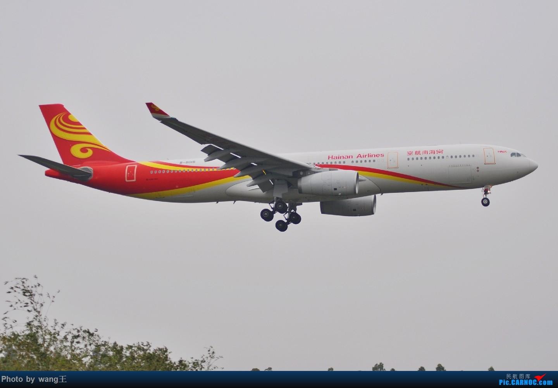 [原创]海航25载,不期而遇,相伴相惜,梦享飞行!祝贺海南航空成立25周年生日快乐 AIRBUS A330-300 B-8015 中国海口美兰国际机场