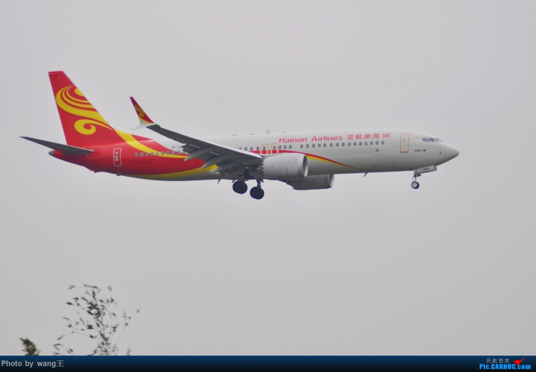 Re:[原创]海航25载,不期而遇,相伴相惜,梦享飞行!祝贺海南航空成立25周年生日快乐 BOEING 737MAX-8 B-1389 中国海口美兰国际机场
