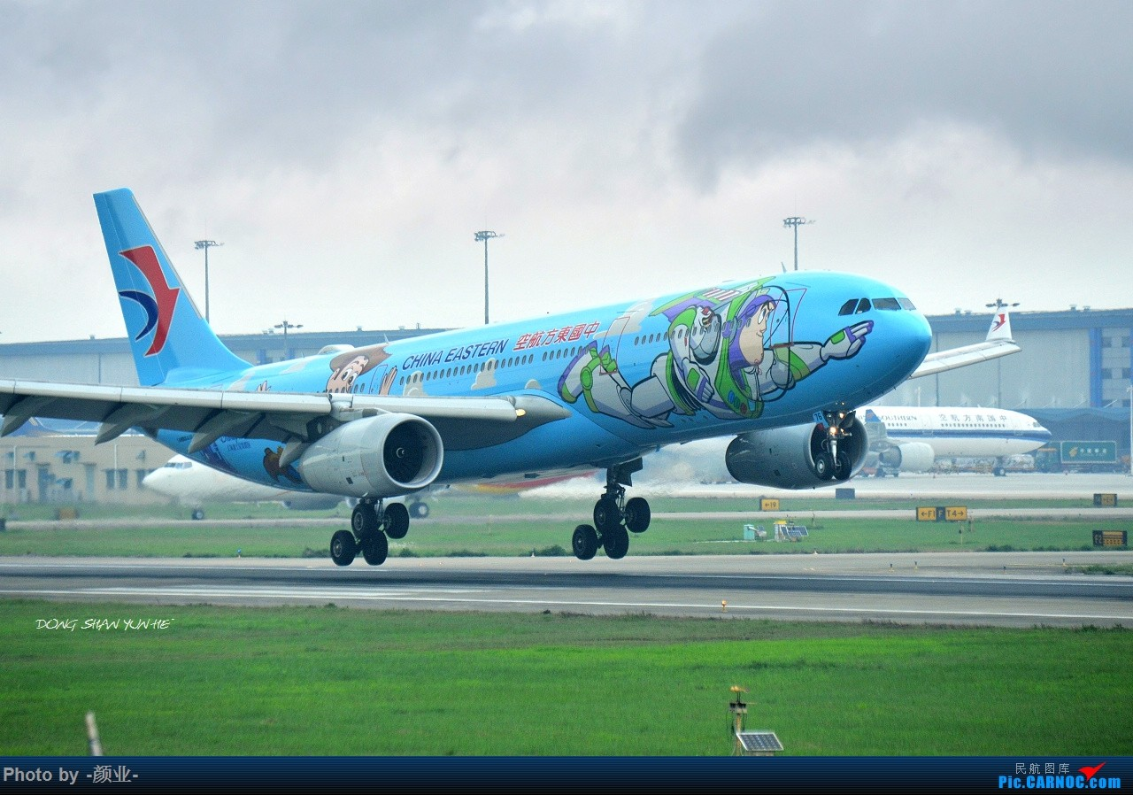 Re:[原创]走近飞机起降点(无尽创意) AIRBUS A330-300 B-5976 中国广州白云国际机场