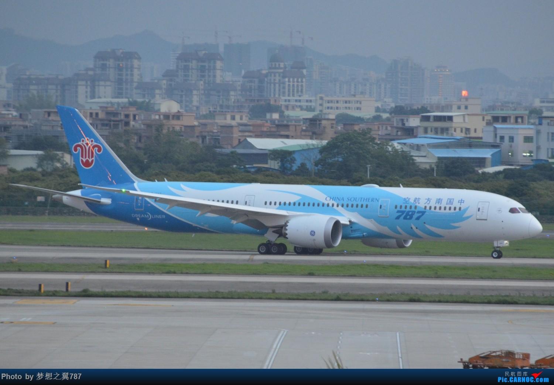 [原创]欢迎南航首架波音787-9回家 BOEING 787-9 B-1242 中国广州白云国际机场