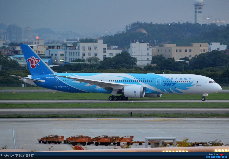 Re:[原创]欢迎南航首架波音787-9回家 BOEING 787-9 B-1242 中国广州白云国际机场