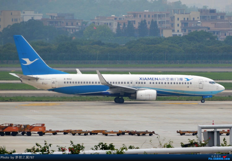 Re:[原创]欢迎南航首架波音787-9回家 BOEING 737-800 B-5162 中国广州白云国际机场