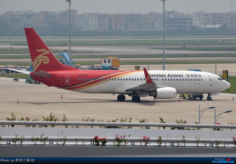 Re:[原创]欢迎南航首架波音787-9回家 BOEING 737-800 B-5361 中国广州白云国际机场