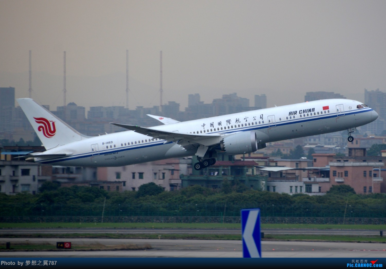 Re:[原创]欢迎南航首架波音787-9回家 BOEING 787-9 B-1469 中国广州白云国际机场