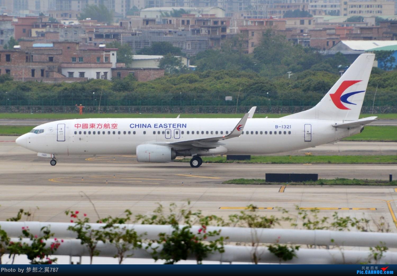 Re:[原创]欢迎南航首架波音787-9回家 BOEING 737-800 B-1321 中国广州白云国际机场