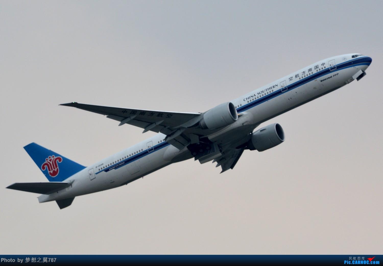 Re:[原创]欢迎南航首架波音787-9回家 BOEING 777-300ER B-2048 中国广州白云国际机场