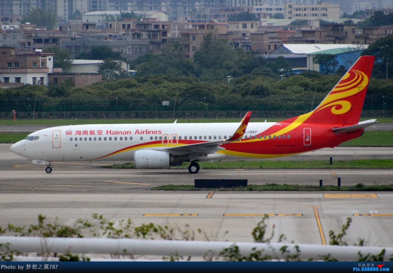 Re:[原创]欢迎南航首架波音787-9回家 BOEING 737-800 B-1997 中国广州白云国际机场