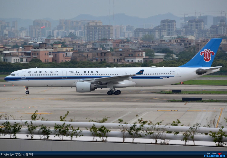 Re:[原创]欢迎南航首架波音787-9回家 AIRBUS A330-300 B-5951 中国广州白云国际机场