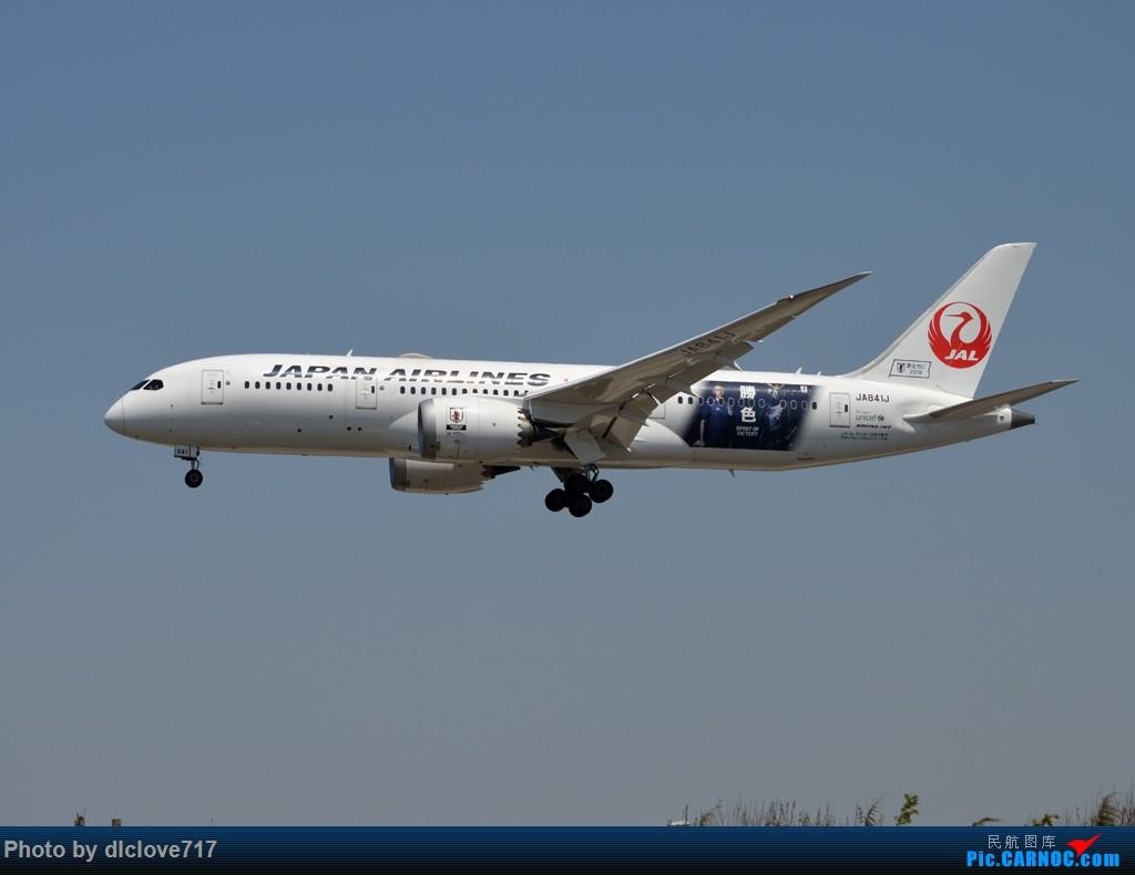 [原创]【DLC】日航788日本队世界杯彩绘 BOEING 787-8 JA841J 大连周水子国际机场