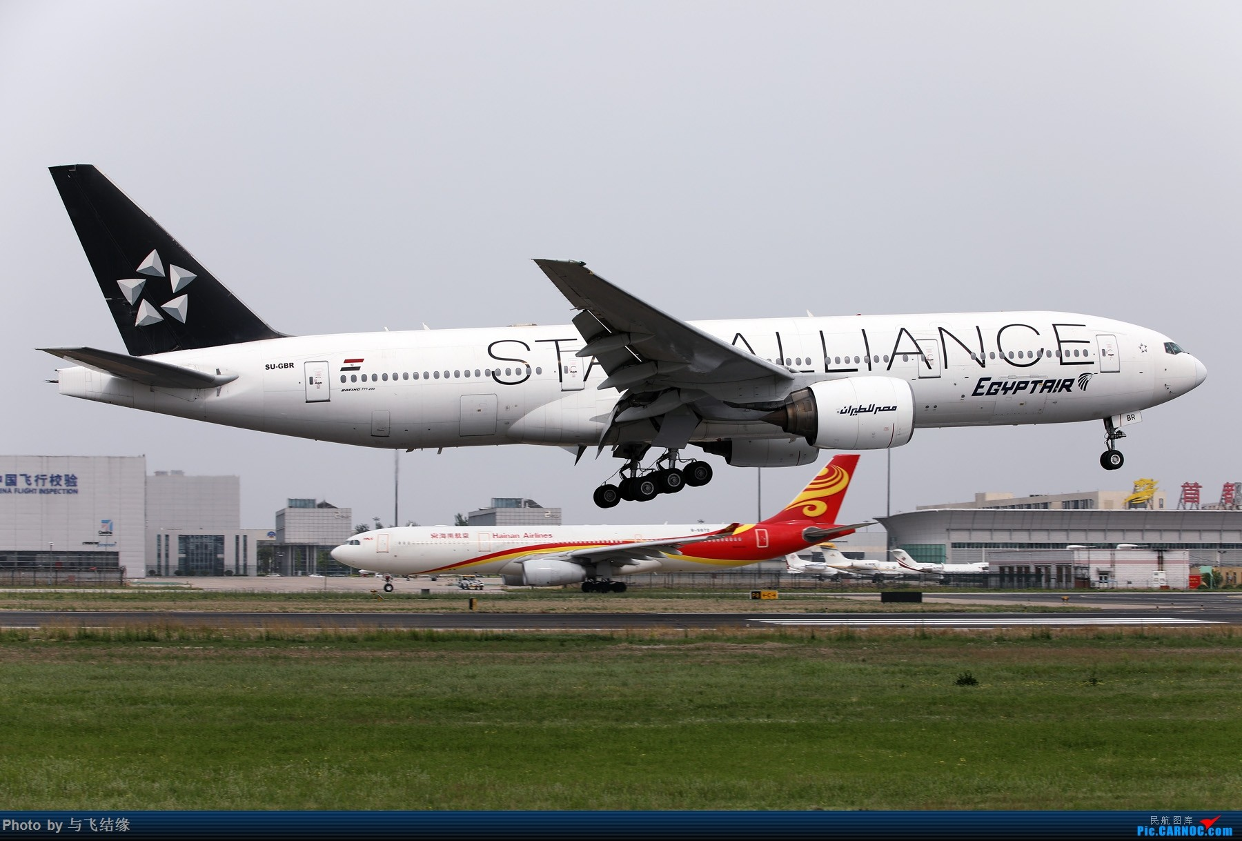 Re:[原创]埃及航空星空联盟涂装Boeing 777-200ER. BOEING 777-200ER SU-GBR 中国北京首都国际机场