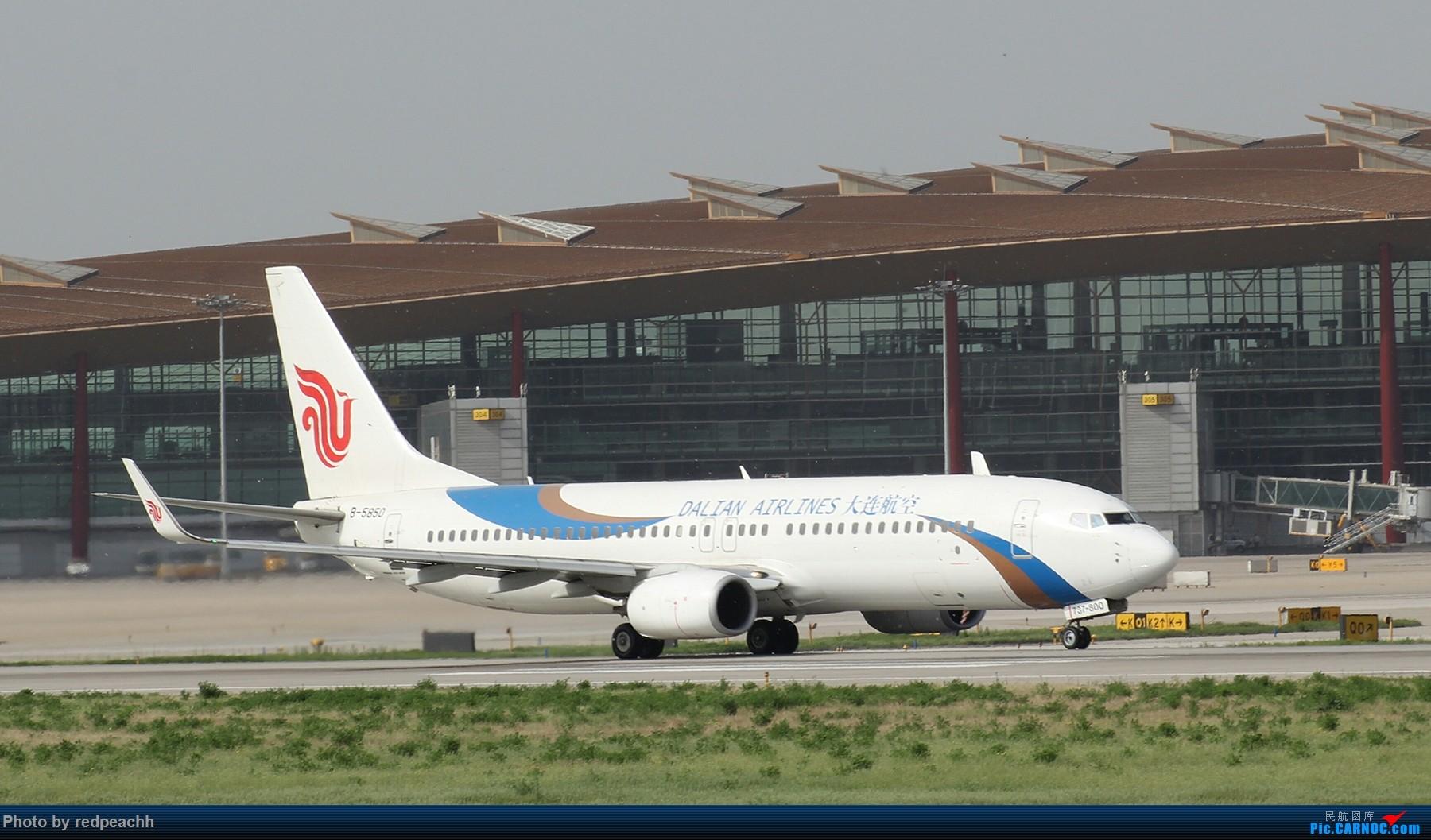 Re:[原创]解锁首都机场东跑新姿势(更新) AIRBUS A321  首都机场 中国北京首都国际机场